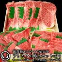 プレミアム極上セット(小)最高級 A5ランク 仙台牛 サーロインステーキ5枚+すき焼きロース1000g+ランプステーキ6枚 […