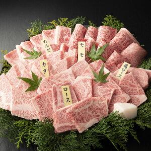 お中元 ギフト 神戸牛 特選霜降り焼肉セット 5点盛り 1kg 3〜5名様 食べ比べ ロース・肩ロース(ザブトン)の2種と神戸牛1頭分から取れる希少部位3種[冷凍]