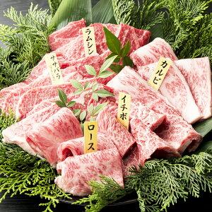 黒毛和牛 焼肉 5点盛り 店長おまかせセット 1kg 4〜5名様 福袋 成人のお祝い [冷凍]