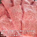 【1人前】佐賀牛 宮崎牛 A5 極上赤身スライス 300gホワイトデー 母の日 父の日 九州産 和牛 高級 ギフト お祝い お礼 …