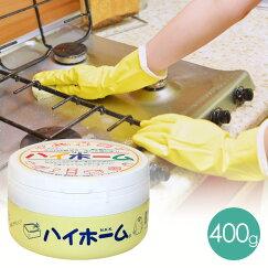 自然派万能クレンザーハイホーム400gミクロの粒子で汚れを落とす天然エコ洗剤水垢水アカクレンザータイル目地掃除キッチンバスお風呂