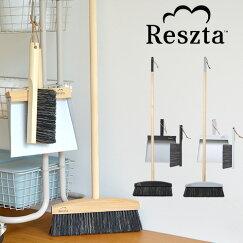 レシュタResztaブルームセットL3点セットほうきちりとりブラシセットハンドメイドポーランド北欧シンプルかわいいデザインi25