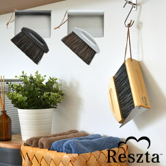 レシュタResztaテーブルブラシセットほうきちりとりセットハンドメイドポーランド北欧シンプルかわいいデザインi25