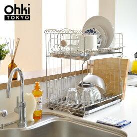 【10%OFF】大木製作所 Ohki 大容量のステンレス2段水切りカゴ 18-8 ステンレス さびにくい 丈夫 シンプル i30