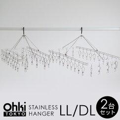 送料無料2点セット大木製作所OhkiステンレスハンガーLLDLセットピンチ各28個付角ハンガー洗濯ハンガーピンチハンガー洗濯干し物干し室内干しさびにくい丈夫シンプルi11
