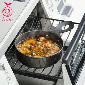 【全品クーポン】おうちで手軽にアヒージョ! グリルココット Leye レイエ LS1527 魚焼きグリル バル料理 バル スペイン 簡単 おしゃれ チーズフォンデュ キッチン用品 キッチングッズ 調理器具