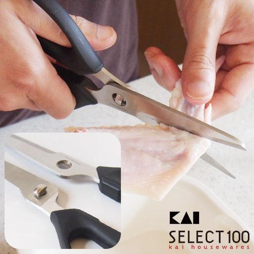 【店内全品クーポン】セレクト100 キッチンバサミ DH-3005 食洗機対応 刃がはずせて丸洗いできる 握りやすい 貝印 kai p02