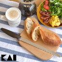 【全品クーポン】パン切り包丁 パン切りナイフ 22cm Bready One AB-5524 「波刃形状」で焼きたてパンや、クロワッサン…