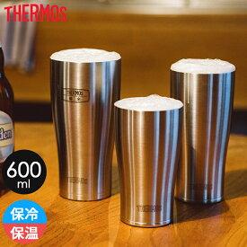 サーモス THERMOS 真空断熱タンブラー 容量 600ml JDE-600 保冷 保温 丸洗い 食洗機可 氷を入れても結露しない ビール おすすめ 真空断熱 タンブラー コップ 割れない i27