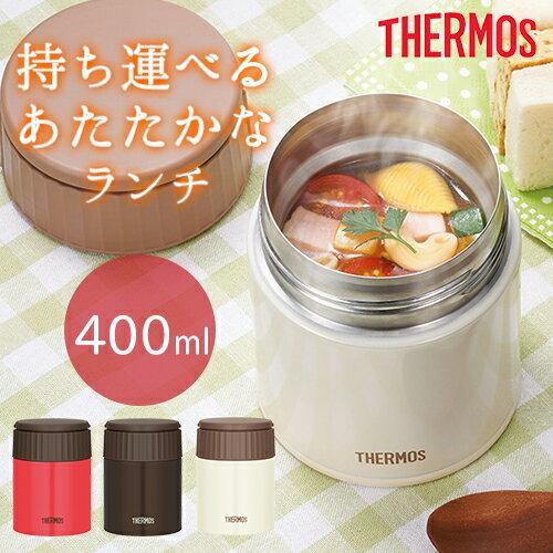 【全品クーポン】サーモス THERMOS 真空断熱 スープジャー 400ml 0.4L JBQ-400 / 保温調理もできる 開けやすい お手入れしやすい 丸洗いOK フードコンテナー ステンレス ランチジャー 保温弁当箱 運動会 p01