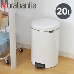 送料無料静かに閉まるブラバンシアbrabantiaニューアイコンNewIcon20Lペダルビンホワイト白ゴミ箱ふた付きペダルキッチンおしゃれごみ箱くずかごスマートシンプル北欧i15
