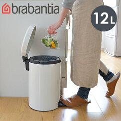 送料無料静かに閉まるブラバンシアbrabantiaニューアイコンNewIcon12Lペダルビンホワイト白ゴミ箱ふた付きペダルキッチンおしゃれごみ箱くずかごスマートシンプル北欧i15