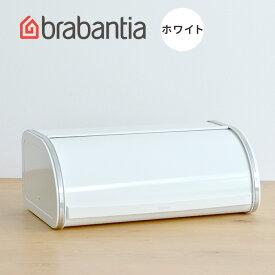 【LINEクーポン配布中】ブレッドビン ロールトップ ブラバンシア BRABANTIA ブラバンシア BRABANTIA i40