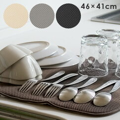 水切りマットドライングマットキッチンラージ(46×41cm)iDryインターデザインInterDesign/吸水性即乾性に優れた食器乾燥マット北欧デザインおしゃれシンプルp01