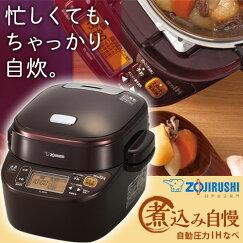 送料無料象印「ほっておくだけ、料理完成!」電気圧力鍋でありながら、夫もうなる深い味わい「びっくりするほど簡単で、とにかくウマい」圧力IHなべ圧力IH鍋圧力鍋煮込み自慢ブラウンEL-MB30-VDZOJIRUSHI
