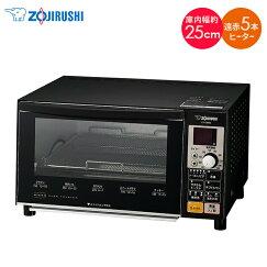 送料無料家族の朝にうれしいトースト4枚同時焼き!温度設定でいろんな料理に使える象印マイコンオーブントースターET-GM30-BZi10