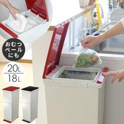 送料無料生ゴミの臭いがもれないパッキン付きだからおむつペールにもSP分別キッチンペール2段縦型スリム20L18Lパッキンゴミ箱おしゃれふた付きダストボックス2分別レッドブラックアスベルi05