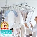 〈36%OFF〉【全品クーポン】引っ張るだけ!時短 アルミ洗濯ハンガー32P + のびのび 7連ハンガーセット【ライトグレー…