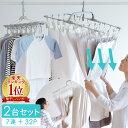 【全品クーポン配布】引っ張るだけ 取り込める アルミ 洗濯ハンガー + のびのび 7連ハンガー セット【ドア&鴨居干し…