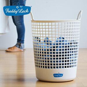 洗濯かご フレディレック ランドリー バスケット 持ち手 軽量 大容量 フレディ・レック・ウォッシュサロン FREDDY LECK ドイツ 北欧 白 おしゃれ シンプル 洗濯カゴ 洗濯 物干し i04