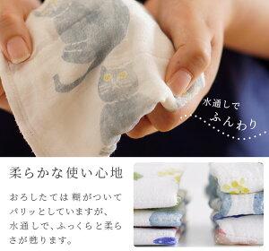 しあわせ重ねふきん7枚重ね蚊帳生地ふきん蚊帳ふきんかわいいおしゃれ国産日本製p01