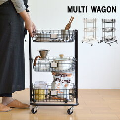 送料無料マルチワゴンキャスター付きワゴン2色バスケット組み立てシンプルおしゃれマットブラックアッシュグレーインテリアキッチンバスランドリーDIYおもちゃ箱