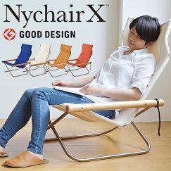 送料無料NychairXニーチェアエックス肘かけナチュラルデザイナー新居猛倉敷帆布折りたたみ軽量正規ライセンスi12