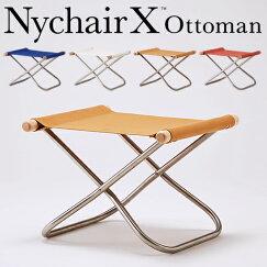 送料無料NychairXニーチェアエックスオットマンフレームナチュラルデザイナー新居猛倉敷帆布折りたたみ椅子軽量足置きスツール正規ライセンスi12