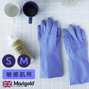 マリーゴールド MARIGOLD GLOVE 敏感肌用グローブ S・Mサイズ 2サイズ 手袋 ゴム手袋 デザイン 天然ゴム コットン裏地 イギリス UK ブルー おしゃれ かわいい おすすめ 油・洗剤・漂白剤に強いコ