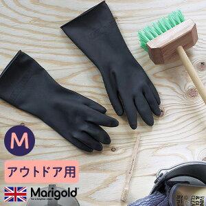 【LINEクーポン配布中】マリーゴールド MARIGOLD GLOVE ガーデニング ベランダ掃除 DIY 用 Mサイズ 手袋 ゴム手袋 デザイン 天然ゴム コットン裏地 イギリス UK 黒 くろ ブラック おしゃれ かわいい