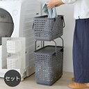 ランドリーバスケット【スリム 2段 +すっきり目隠しフタ】洗濯かご バイオマスプラスチック 環境に優しい おしゃれ …