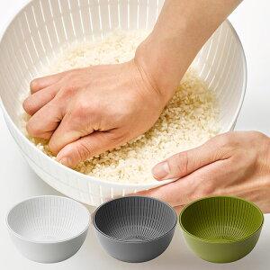 米とぎにも使えるザルとボウル ザル ボウル セット レシピ付き /米研ぎ 米とぎ キッチン 耐熱 調理道具 ざる ボール セット 米とぎざる 国産 日本製 Colander&Bowl i61