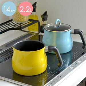 ToMayマルチポット 14cm 2.2リットル 1人用 2人用 Mサイズ マルチポット 1台7役 コンパクト 軽量 フッ素加工 洗いやすい 揚げ鍋 IH対応 ガス火対応 かわいい 便利 母の日 i08