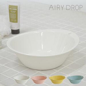 【2020年新色】おしゃれな洗面器 湯桶《抗菌 銀イオン加工 撥水加工 》エアリードロップ AIRYDROP シンプル かわいい 北欧 ホワイト ピンク イエロー ブルー