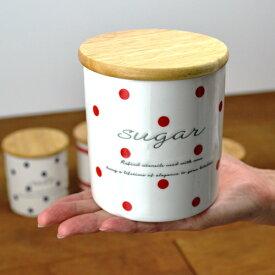 【500円クーポン開催中】キャニスター 陶器 ボーダー ドット SUGAR SALT 木蓋 シリコンパッキン付 保存容器 p01