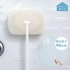 きれいに暮らすお風呂の柄付きスポンジ国産日本製バススポンジ床洗いスポンジ白ホワイトグレーシンプルお風呂スポンジおしゃれ柄付大掃除たわし風呂洗い