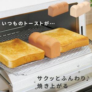 いつもの食パンが スチームで もっと美味しい焼き上がり トーストスチーマー パン型 冷凍パン スチーム オーブントースター 朝食 ギフト プレゼント キッチン ブラウン ホワイト マーナ K712
