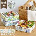 【おまけ特典】松花堂 スイートガーデン 大 日本製 国産 4.5L 1.5L×3段 パッキン 3段弁当 汁もれしない 仕切り付き …