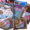【送料無料】豚丼入りジンギスカンセット