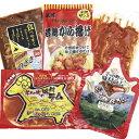 ☆☆☆ラム肉 鶏肉 送料無料【のざき人気商品5種類入りギフトセット】北海道 ジンギスカン ヒナ串 から揚げ