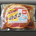 【500g】味付ラム(しょうゆ味)