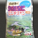 127【400g】【うす切り】釧路湿原ジンギスカン(しょうゆ味ニンニク入り)、しべちゃジンギスカンから名称変更しました※