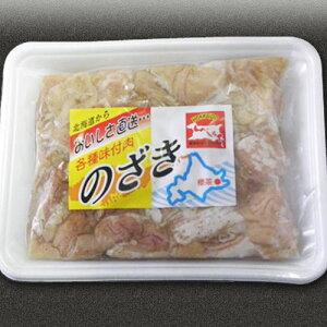 414- 味自慢 塩豚ホルモン※