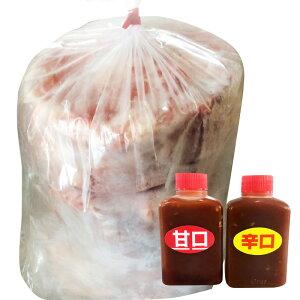 156- ラム肉 送料無料【まんまる うす切りラム 1.5kg入り(ナイロン袋なし)+焼肉のたれ(甘口50ml・辛口50ml)セット】北海道 ジンギスカン BBQ バーベキュー ラムスライス たれ※