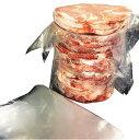101ラム肉 送料無料【まんまる うす切りラム1.5kg(小分け用ナイロン袋10枚入り)】北海道 ジンギスカン BBQ バーベキュー ラムスライス※