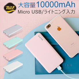 【PSEマーク付】2台同時充電 モバイルバッテリー 大容量 10000mAh 薄型 軽量 バッテリー 2A出力 iPhoneXS iPhoneXR スマホ充電器 iPhoneX iPhone8 iPhone7 iPhone6/6s 急速充電 携帯 充電器 スマートフォン iPhone Android GALAXY S8 Xperia XZs X タブレット SOLOVE