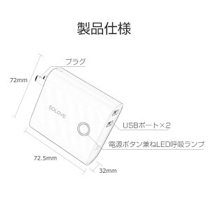 SOLOVEモバイルバッテリー5000mAh軽量iPhone充電器ACアダプターコンセントスマホ充電器バッテリーブラグ内蔵iPhone7iPhone8iPhoneXPlusiPhoneXSiPhoneXSMaxiPhoneXRタブレットMacbookHUAWEISAMSUNG携帯充電器2.1Aコンパクト
