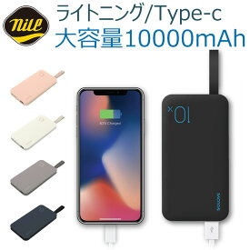 【PSEマーク付】モバイルバッテリー 大容量 10000mAh 薄型 軽量 かわいい 2.1A出力 スマホ充電器 iPhoneXS iPhoneXS Max iPhoneXR iPhoneX iPhone8 iPhone7 急速充電 携帯 充電器 スマートフォン iPhone Android GALAXY S8 Xperia XZs X z5 z3 タブレット SOLOVE X8
