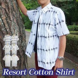 \今なら30%OFF/ メンズ シャツ 半袖 夏 (リゾートシャツ 全3デザイン) エスニック アジアン 南国 おしゃれ 綿100% 襟付 半袖シャツ 開襟シャツ メンズ カジュアル 大きいサイズ 普段使い 実用的 プレゼント ギフト