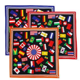 バンダナ(世界の国旗)【応援 サッカー フィギュア スケート 野球 ワールドカップ オリンピック 世界】